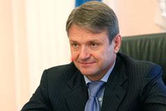 """""""Интерес к инвестиционному форуму в Сочи ежегодно растет"""""""