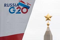 """Саммит """"Большой двадцатки"""" в Петербурге"""