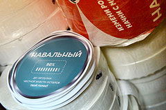 Навальный открестился от стикеров