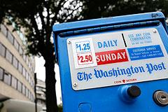 Бюджетный кризис в США обошелся в $24 миллиарда