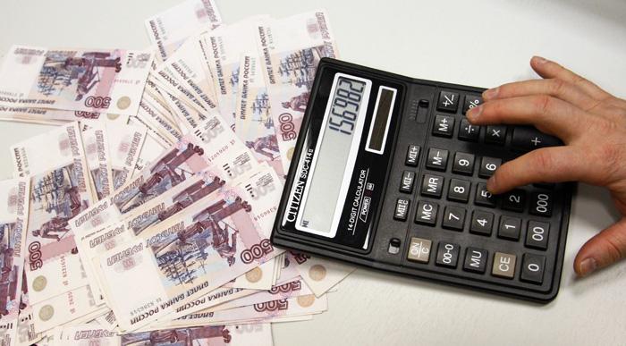 В результате выявления в организации схемы ухода от налогообложения дополнительно начислено в бюджет налогов, пени...