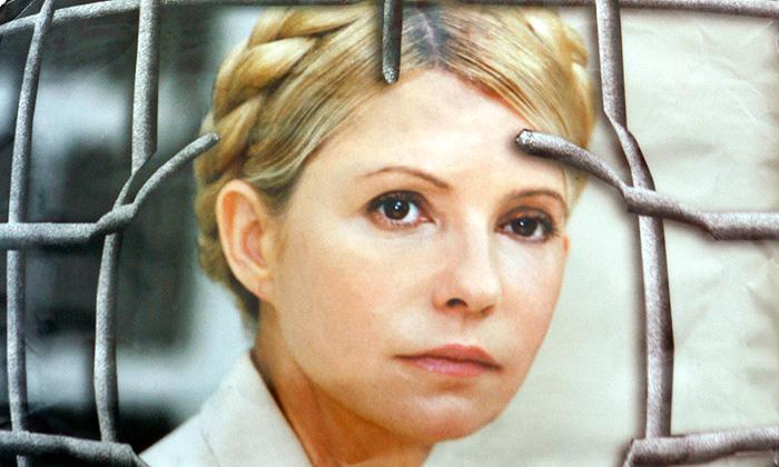 Высший спецсуд отказал Тимошенко