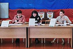 Москва выбирает мэра