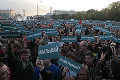 Митинг оппозиции прошел без происшествий
