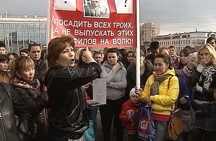 Жители Якутска хотят сами судить педофила