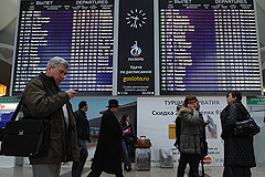 Туристы вернутся из Черногории через неделю