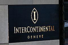 Судьба Сирии решается в Женеве