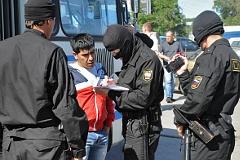 Амнистию для мигрантов раскритиковали