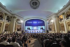 Сочинский инвестиционный форум