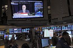 ФРС преподнесла рынкам неожиданный подарок