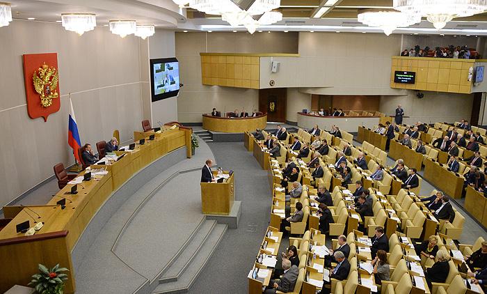 Реформу РАН согласовали
