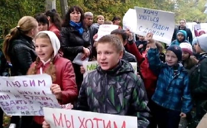 Дети отстояли школу