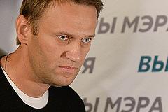 Мосгорсуд отказал Навальному