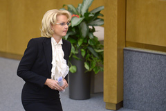 Госдума утвердила Голикову на пост главы СП