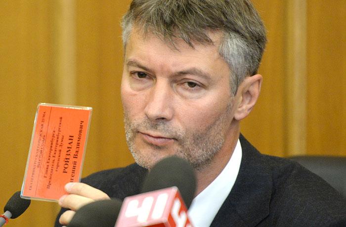 Ройзман занял кабинет мэра