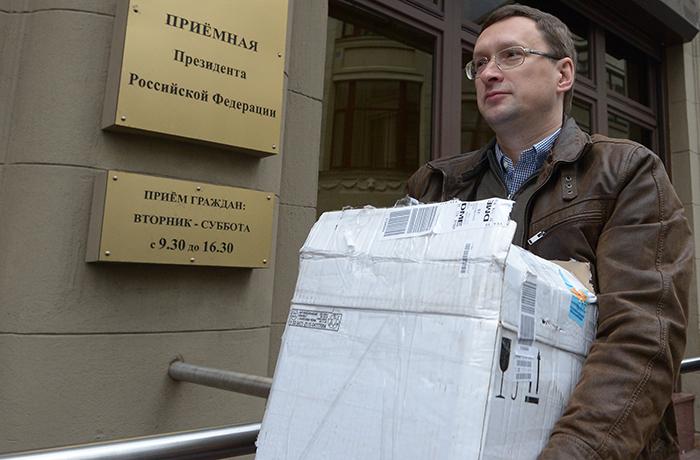 120 тысяч подписей против реформы РАН