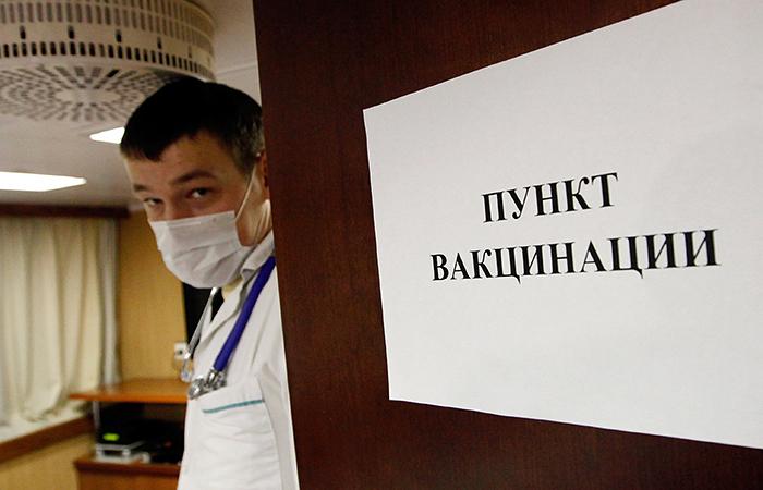 Россиян начнут готовить к гриппу