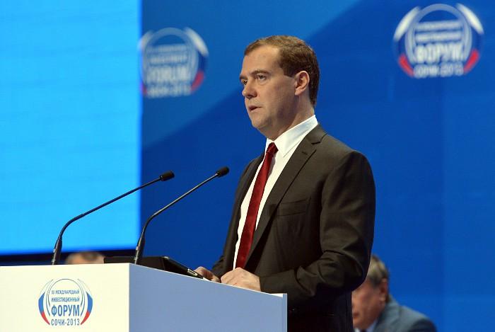 Медведев побывал на форуме