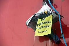 Активистов Greenpeace обвинят в пиратстве