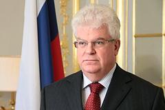 Россия и ЕС совместно шагают к безвизовому режиму