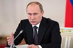 Путин указал на неэффективность исполнения бюджета