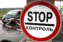 Украинских пограничников взорвали на КПП