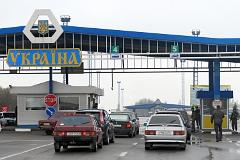 Украино-российскую границу взорвал боевик