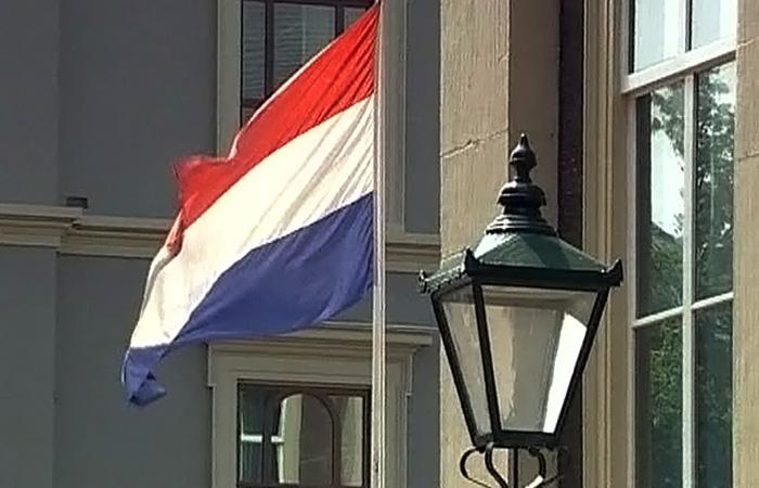 Нидерланды извинились перед российским МИДом