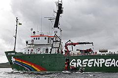 За Greenpeace вступились правозащитники