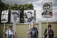 """Greenpeace и """"болотное дело"""" хотят объединить амнистией"""