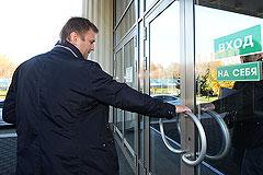 Дело против Навальных признали законным