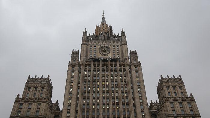 Российский МИД ждет ответа от Голландии