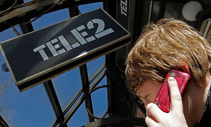 ВТБ продал половину Tele2