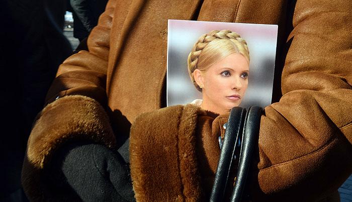 Тимошенко согласилась на частичное помилование