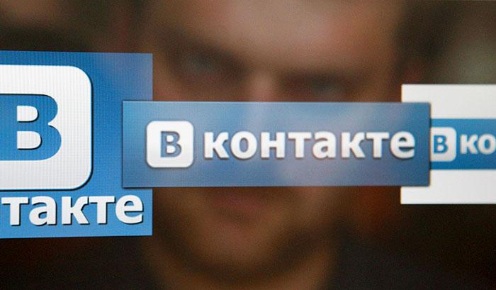 На Дурова хотят завести дело из-за картинки на MDK