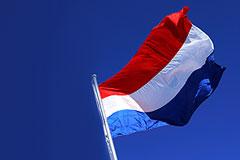 Худой мир между Россией и Нидерландами