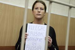 Все 30 апелляций активистов Greenpeace отклонены