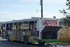 """Смертница из автобуса хотела взорвать """"Акварель"""""""