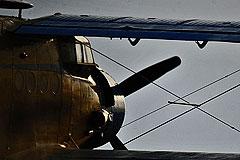 Разбился самолет Ан-2