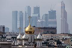Россия в первой сотне Doing Business