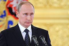 Путин стал самым влиятельным человеком года
