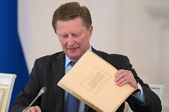 Кремль отчитался о коррупции