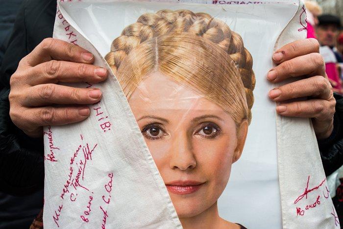 Тимошенко согласна на все
