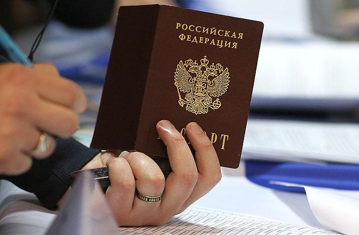 Пластиковая карта вместо паспорта