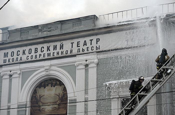 Пожар в театре Москвы