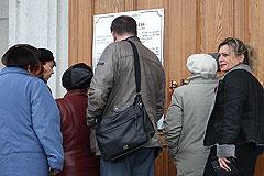 """Пенсионная реформа убьет """"серийных пенсионеров"""""""