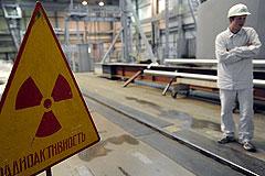 """""""Росатом"""" начинает строить Белорусскую АЭС"""