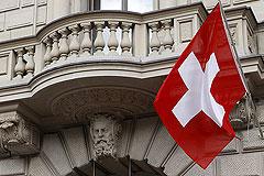 Ежовые рукавицы для швейцарских банков