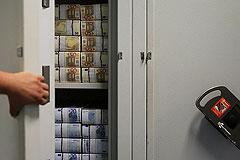 Центральным банкам мешает политическое давление