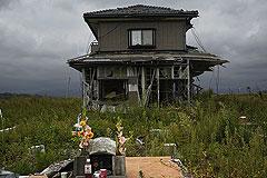 Японцы не вернутся в свои дома около Фукусимы